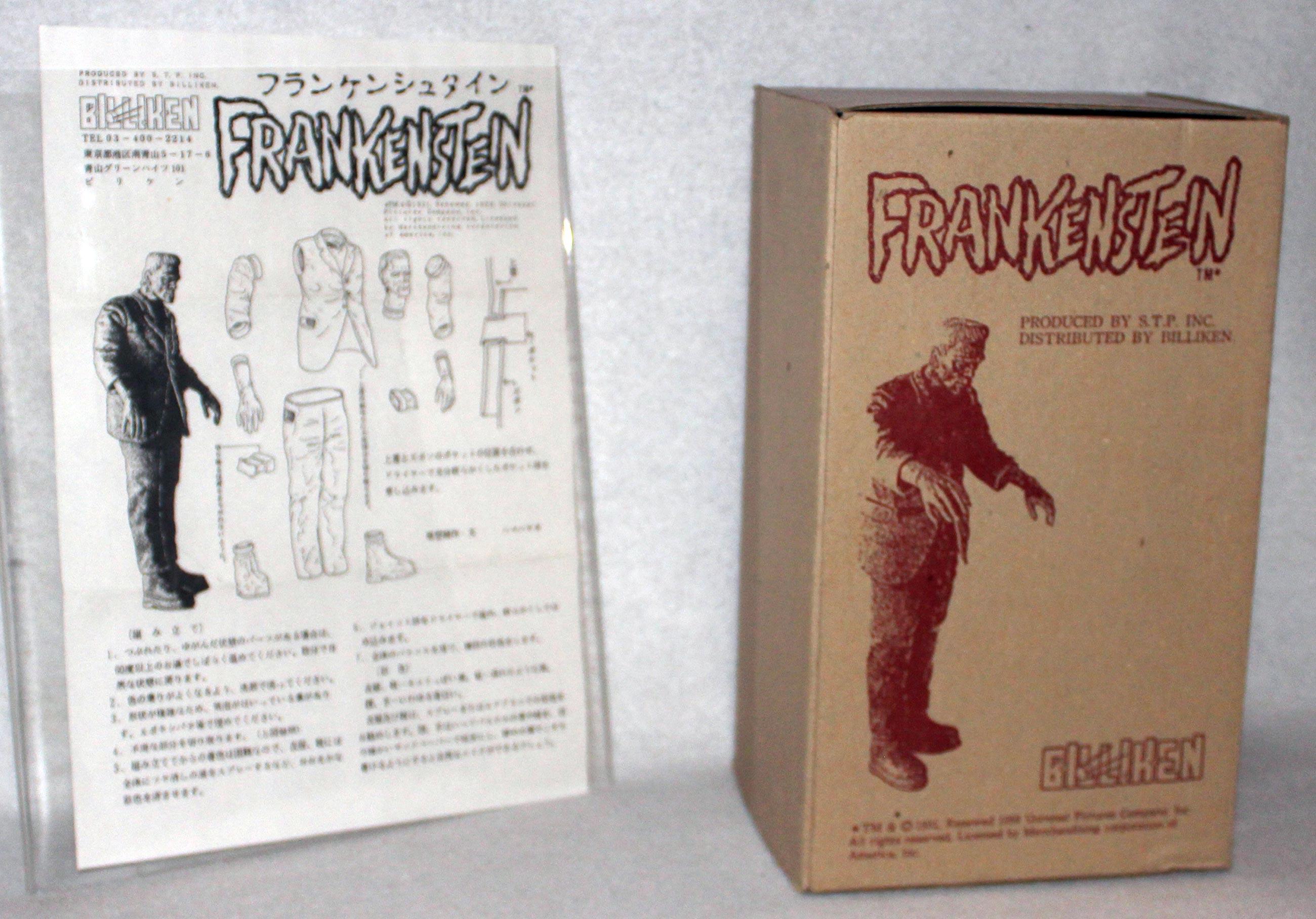 gsfa-bilikken-frank-box-instructions